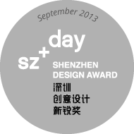 Incredibox - Merit Award 2013 - Shenzhen Design Award for Young Talents